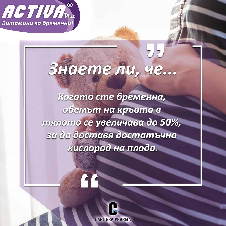 Did u know prenatal 2 new